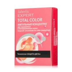 Ампульный концентрат для окрашенных и блондированных волос «Total Color» Faberlic