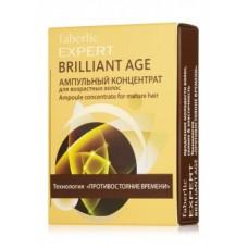 Ампульный концентрат для возрастных волос «Brilliant Age»