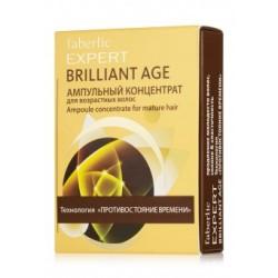 Ампульный концентрат для возрастных волос «Brilliant Age» Faberlic