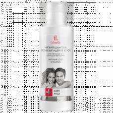 Активный шампунь против выпадения волос «Expert Pharma»