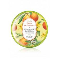 Крем-масло для тела «Апельсин и ваниль»