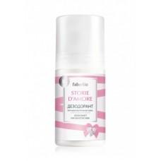 Дезодорант для чувствительной кожи «Storie d'Amore» Faberlic
