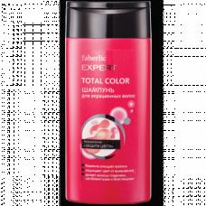 Шампунь для окрашенных волос «TOTAL COLOR» Faberlic