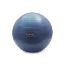 Мяч для фитнеса Faberlic, 75 см